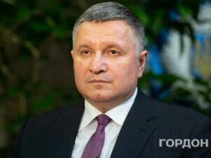 """Аваков про нові санкції РНБО: Вплив """"ворів у законі"""" – пряма загроза нацбезпеці"""
