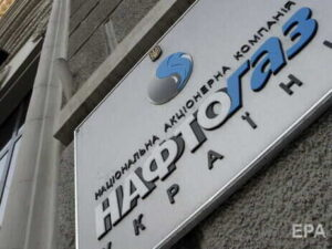 """""""Нафтогаз"""" вилучив із сайта заяву про припинення повноважень більшості членів наглядової ради"""