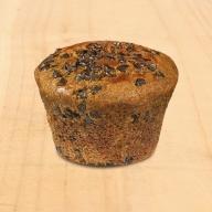 Muffin Σοκολάτας