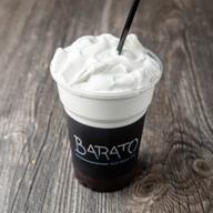Freddo cappuccino με φυτική κρέμα