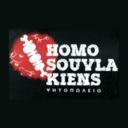 Homosouvlakiens
