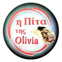 Η πίτα της Olivia