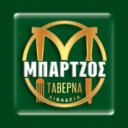 Ταβέρνα Μπάρτζος