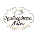 Γραβιερόπιτα Νάξου