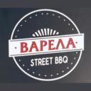Βαρέλα street BBQ