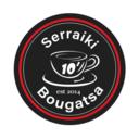 10' Σεραϊκή μπουγάτσα - καφές