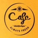 Αλεξάνδρα coffee & market