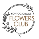 Flowers club Kontogiorgos
