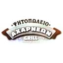 Αχαρνέων Grill