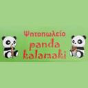 Panda Kalamaki