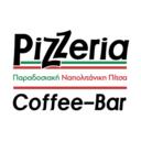 Ναπολιτάνικη Πίτσα coffee bar