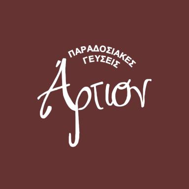 Άρτιον