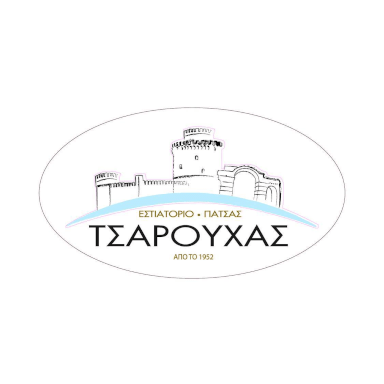 Εστιατόριο - Πατσατζίδικο Τσαρούχα