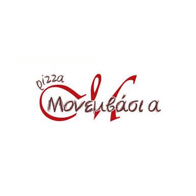 Μονεμβασιά pizza