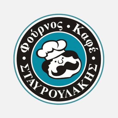 Φούρνος καφέ ΣΤΑΥΡΟΥΛΑΚΗΣ