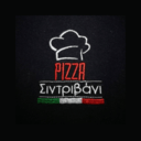 Pizza Σιντριβάνι