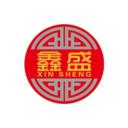 XIN SHENG