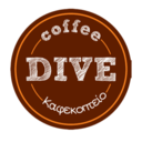 Coffee Dive Acropolis