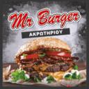 Mr Burger Ακρωτηρίου