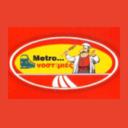 Metro...νοστιμιές