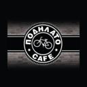 Ποδήλατο cafe