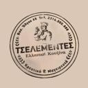 Τσελεμεντές