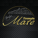 Πιτσαρία Mare
