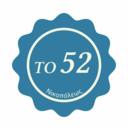 Το 52