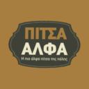 Πίτσα Άλφα