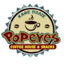 Popeyes coffee house & snacks
