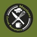 Μαγείρικο-Σπιτικά Μαγειρέματα
