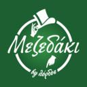 Mezedaki (by lordos)