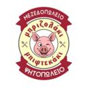 Μπιφτεκάκι-Μπριζολάκι