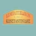 Κεμπαπτζίδικον Κωνσταντινίδης