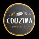 Couzina - μαγειρείο