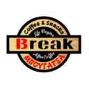 Break coffee