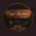 Περί Άρτου & Μέλι