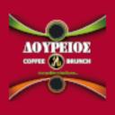 Δούρειος Coffee Brunch