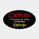Caffe 4u