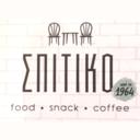 Σπιτικό food snack and coffee
