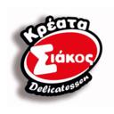 ΚΡΕΟΠΩΛΕΙΟ ΣΙΑΚΟΣ