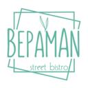 Βεραμάν street bistro