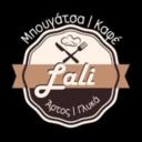 Μπουγάτσα Coffee Lali - θεσσαλονίκη