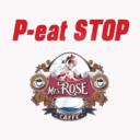 P-eat Stop