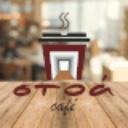 Στοά cafe