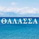 Ψαραγορές Θάλασσα