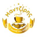 Καφεκοπτείο Γωνιά του καφέ