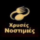 Χρυσές Νοστιμιές - Παγκρατι