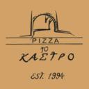 Pizza Το Κάστρο