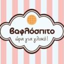 Βαφλόσπιτο
